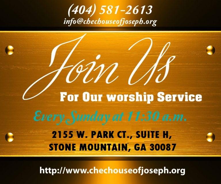2155 W. Park Ct., Suite H, Stone Mountain, GA